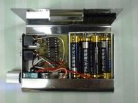 Cardcase_amp